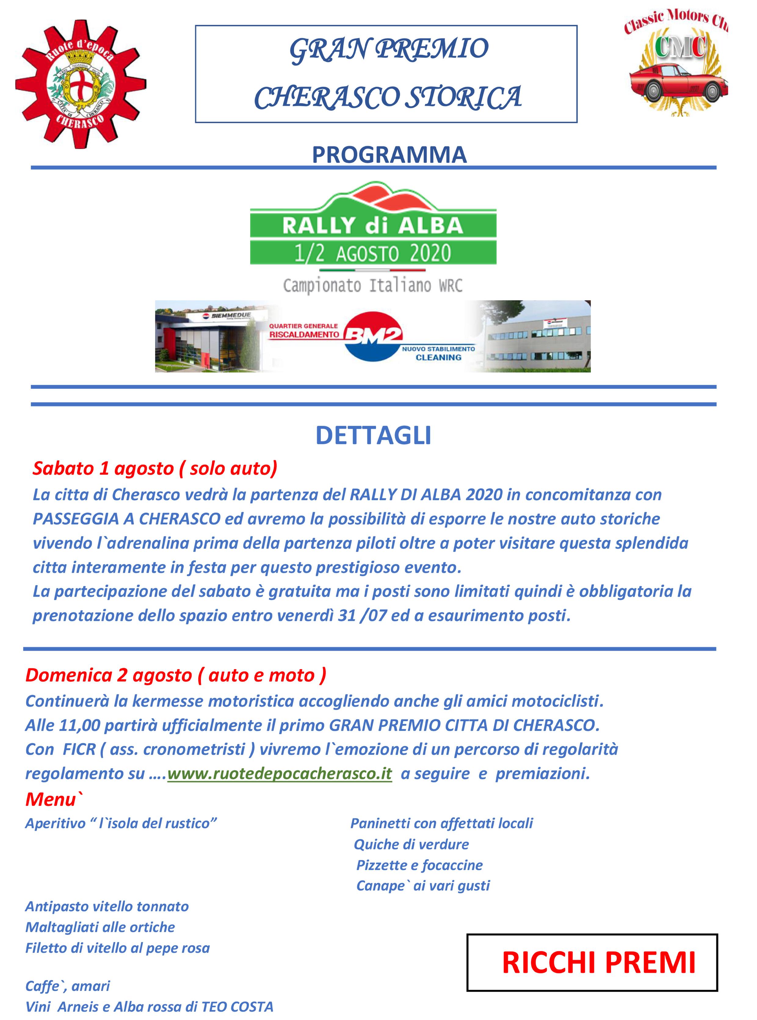 programma-gran-premio2
